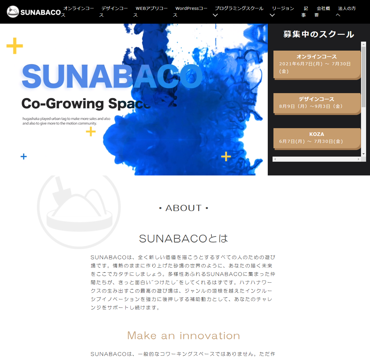 """<span class=""""title"""">SUNABACOの口コミや評判</span>"""